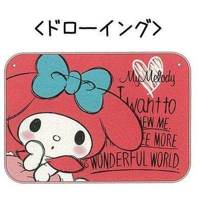 尼德斯Nydus~* 日本正版 Sanrio 三麗鷗 美樂蒂 My Melody 毛毯 披巾 披肩 小毯子 -共2款