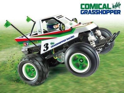 ** RC 小舖 **(現貨)田宮Comical Grasshopper Q版蚱蜢 WR-02CB 底盤(58662)