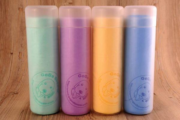 【GOGOSHOWER狗狗笑了】超強海綿吸水毛巾~每組2條~瞬間吸附水份~特價~優質寵物美容產品-現貨