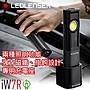 [電池便利店]德國Ledlenser iW7R專業充電式...