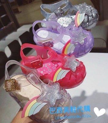 【巴西美鞋歐美球鞋~瘋代購】梅麗莎 Mini Melissa Possession II 彩虹星星香香果凍涼鞋
