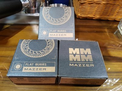 [新盒裝 現貨] Mazzer 義大利原廠 刀盤 33M super jolly 64mm 適用900n系列