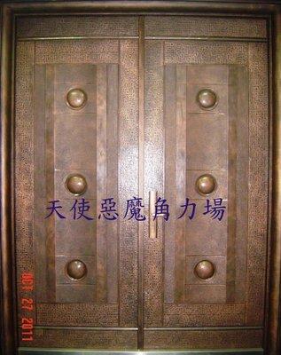 天使惡魔角力場實品照~鑄鋁門 鑄鋁雙開門 鼎盛昌隆 + GATEMAN F100 指紋鎖+密碼鎖