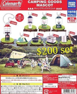 (Jccyshop) 全新 正版 露營用品扭蛋 全套8款 場景玩具 Camping goods mascot 微型 戶外露營用品 露營燈 營帳 帳幕 帳篷 水杯