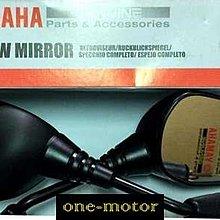新北市泰山區《one-motor》 山葉 原廠 後視鏡 照後鏡 後照鏡 1DK SMAX 新勁戰 四代 雙碟版
