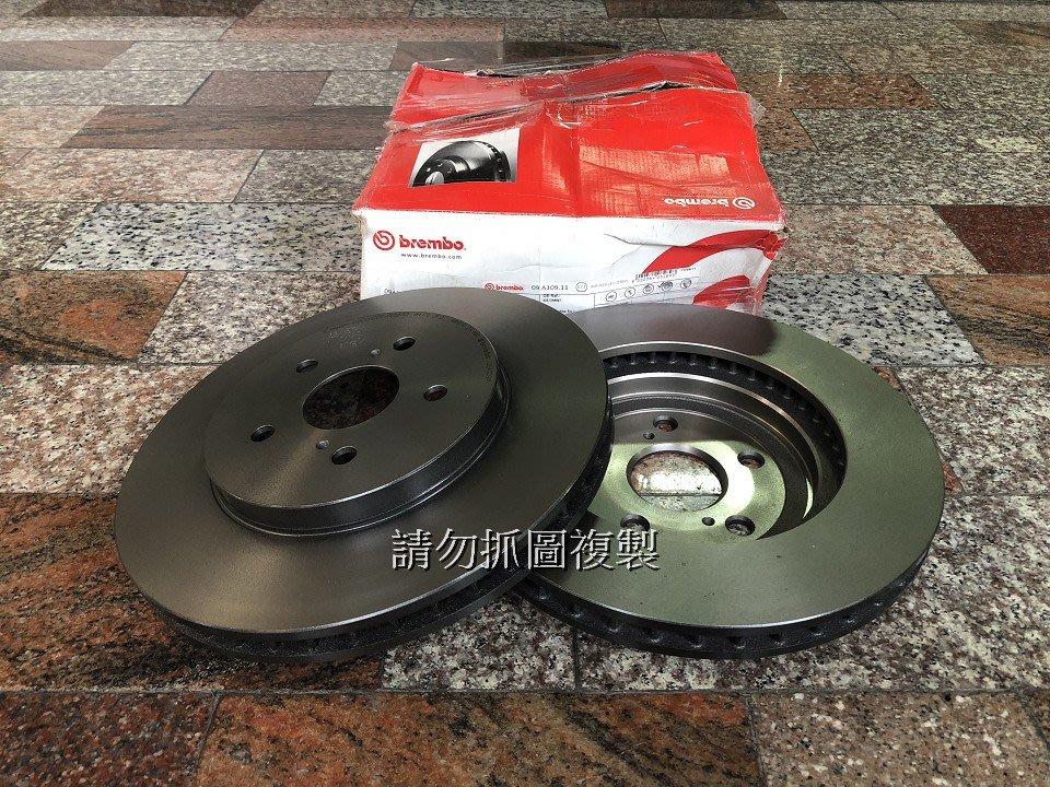 LEXUS RX330 RX350 03-09 全新 BREMBO 前輪 碟盤 煞車盤 盤面320 一組3200