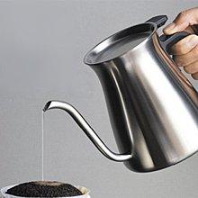 正品KINTO 日本 不鏽鋼 POUR OVER KETTLE 咖啡 細口壺 手沖壺