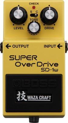 ♪♪學友樂器音響♪♪ BOSS SD-1W 單顆破音效果器