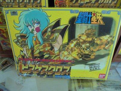 聖鬥士星矢-日版聖衣大系黃金聖衣雙魚座C10 未開封(SEALED)(1987 MADE IN JAPAN)