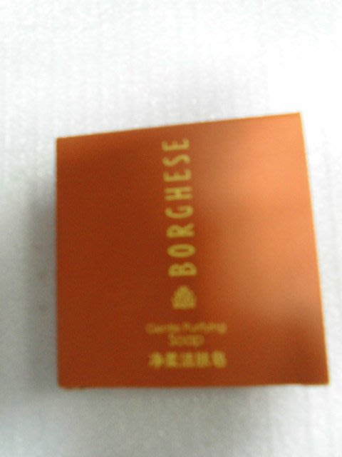 【n0900台灣健立最便宜】2019 五星級飯店專用 義大利 Borghese貝佳斯 潔膚皂 一塊 40g