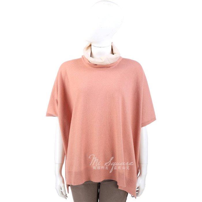 米蘭廣場 FABIANA FILIPPI 粉橘色拼接設計短袖毛衣 / 披肩 1340358-39