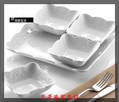 【王哥】新款蛋糕盤 菜盤 盤子 點心盤 餐盤 沾醬盤 水果盤 小菜碟 醬菜盤 分隔盤 醬料碟 碟子 餐具組WG-24802480