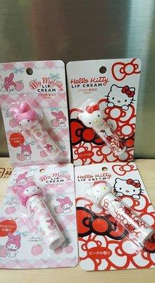日本帶回 現貨  Hello Kitty / 美樂蒂 護唇膏 (4g)