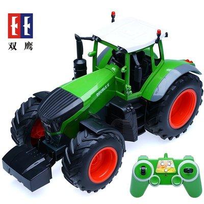 充電 工程車 遙控 超大型 農耕車 農耕機 曳引機 曳引車 三電套餐(免運)