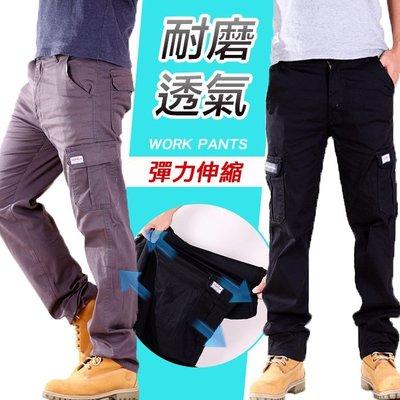 【薄款.高彈力】素面 大側袋 工作褲 休閒長褲 兩色 2058