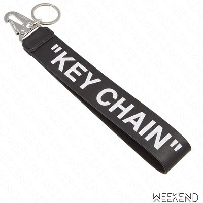【WEEKEND】 OFF WHITE Quote Key Chain 皮革 鑰匙圈 黑色 18秋冬