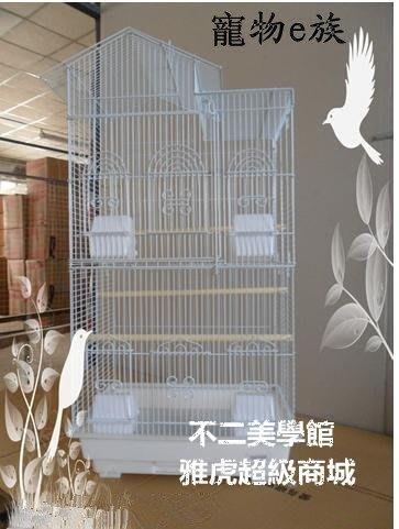 【格倫雅】^虎皮鸚鵡 牡丹鸚鵡籠 群鳥籠 大號八哥玄鳳籠送套裝禮包866[g-l-y33