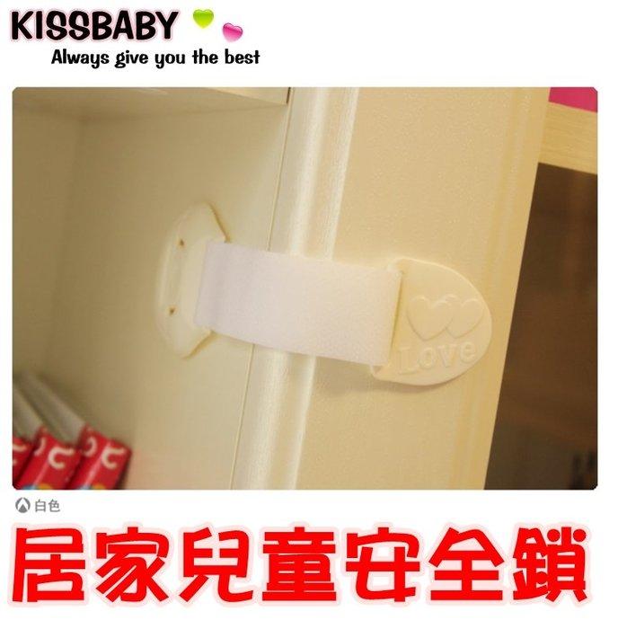 【延長安全鎖】嬰兒安全鎖/ 嬰兒抽屜鎖/兒童安全鎖/冰箱鎖/櫃門鎖/寶寶安全防護馬桶鎖/居家安全