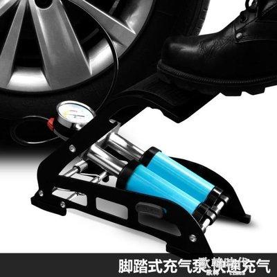 腳踏式打氣筒車載充氣泵汽車打氣泵車用便攜式輪胎檢測表胎壓計 .NMS
