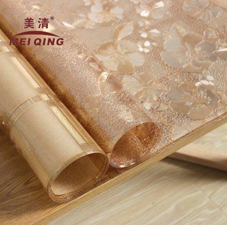 pvc歐式茶幾墊塑料臺布軟玻璃實木餐桌桌墊燙金桌布防水防燙防油