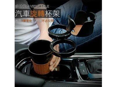 汽車旋轉杯架多功能水杯置物架-咖啡