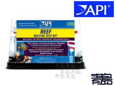 ☆特價☆B。。。青島水族。。。D184美國API魚博士-----專業珊瑚全套測試組==Ca2+、KH、PO3-4、NO3