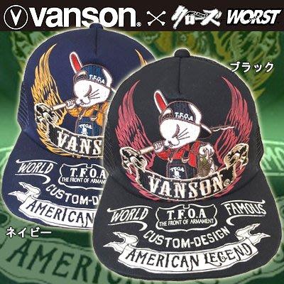(硬骨頭)極惡王-武裝戰線CROWS×WORST X VANSON KKK 兔子釣魚 網帽 卡車帽 平簷帽(黑色)
