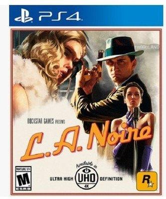 ps4遊戲PS4游戲 二手 黑色洛城 LA Noire 完全版 現貨即發