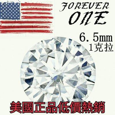 摩星鑽 莫桑鑽特價1克拉 全Y拍最低價 FOREVER ONE 美國正品莫桑石最新超白系列圓形6.5mm 鉑金卡ZB鑽寶