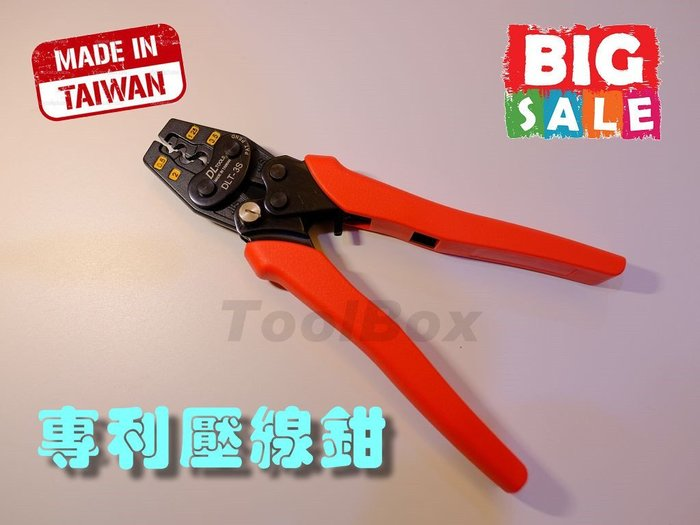 【ToolBox】正台灣製~DLT-3S(0.5~3.5mm²)省力棘輪設計/夾線鉗/端子鉗/壓著鉗/壓接鉗/壓線鉗
