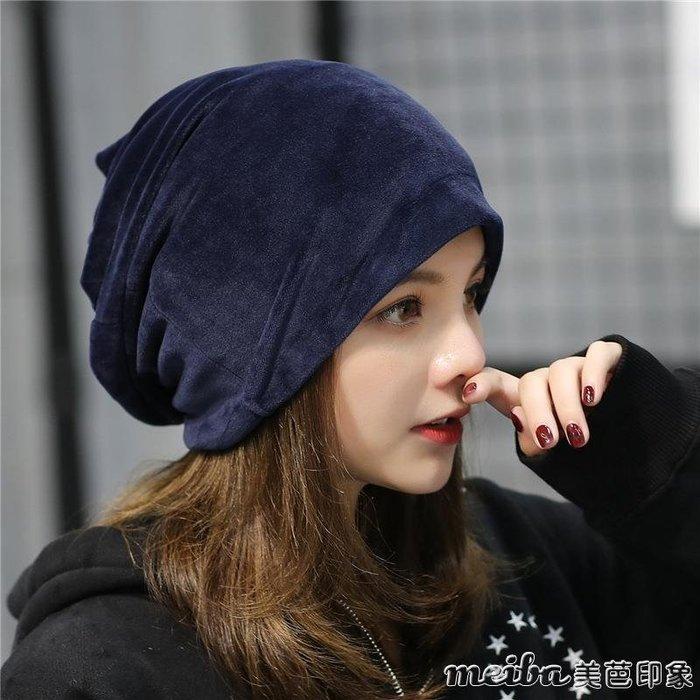 2018女帽冬純色堆堆帽毛絨套頭帽韓版簡約休閒護耳包頭月子帽