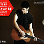Stamp : Special Package Ep. 1&2 / 兩張迷你專輯一張價 (超值2CD)