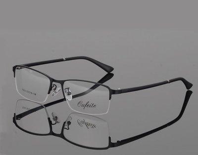 男款半框眼镜架合金平光商务