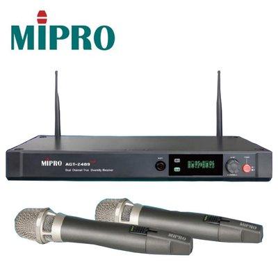 MIPRO ACT-2489(分離式天線1U雙頻道無線麥克風/MIC/麥克風)送原廠麥克風收納袋2只