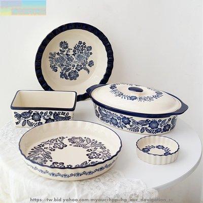 北歐風青花剪紙藝術陶瓷烤盤雙耳帶蓋鍋烘焙蛋糕方形盤菜盤果盤碗盤器皿 碗盤 陶瓷盤子 陶瓷盤 點心盤
