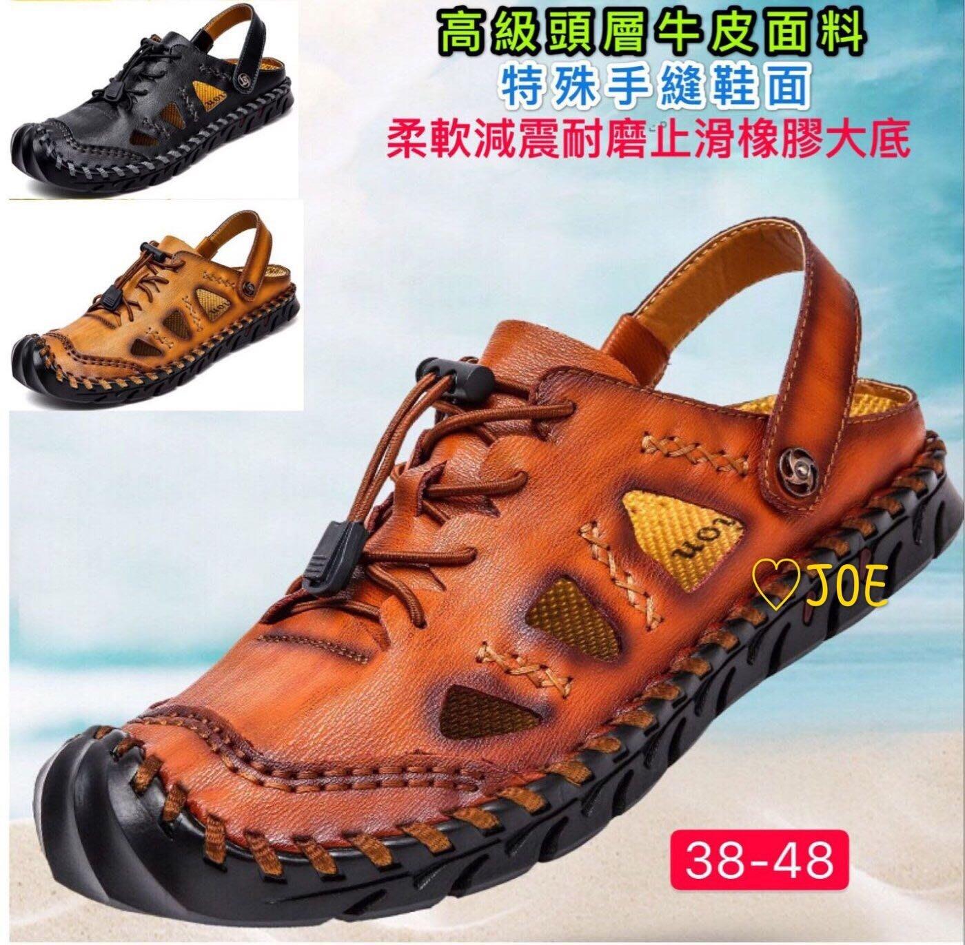 ♡JOE(38-48#) 男鞋大尺碼 頭層牛皮真皮涼鞋 真皮手工鞋涼鞋 真皮拖鞋 海灘鞋 真皮休閒鞋