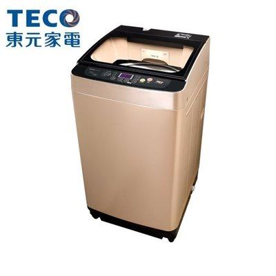 TECO東元 12kg DD直驅變頻洗衣機 W1239XG 另有ES-KD12F ES-KD14F ES-E13B