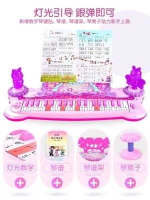 兒童電子琴玩具 寶寶鋼琴初學者小女孩1-3-6歲早教話筒可彈奏充電 cgg