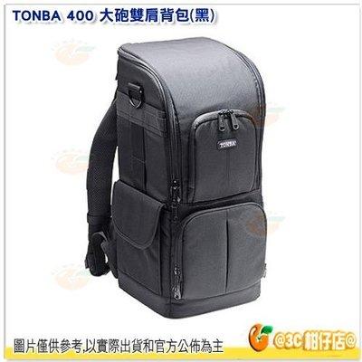 @3C 柑仔店@ TONBA 400 大砲雙肩背包 後背包 攝影包 相機包 附雨罩 大砲 黑色 ATON003BK