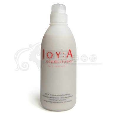 便宜生活館【瞬間護髮】桑多麗 JOYA-滋潤保濕護髮素500ml  自然捲/毛燥髮專用 全新公司貨 (可超取)