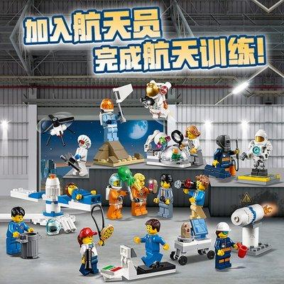 2020新品樂高 城市組太空系列60230航天小人仔套裝男孩子積木玩具