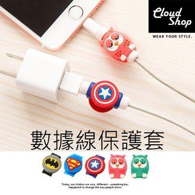 i線套  iPhone 6s Plus USB傳輸線 充電線 保護套 原廠耳機 iPad Pro 97 蝙蝠俠 美國隊長 台中市