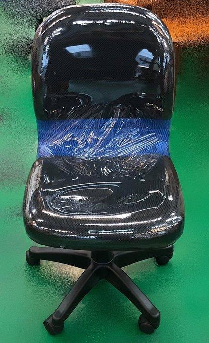 【宏品二手家具館】中古家具 家電拍賣 EA813Fj7*新時代藍色網椅 OA椅 電腦椅*電腦書桌椅 辦公傢俱 鐵櫃 出清