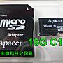 【古意人】台灣宇瞻16GC10 TF/ Micro SD記憶...
