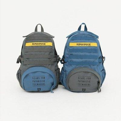 HUMAN MADE 20AW雙肩包BACK PACK情侶書包工裝復古休閒運動背包
