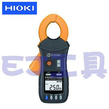 EJ工具 日本製 HIOKI  FT6380 勾式接地電阻計 唐和公司貨