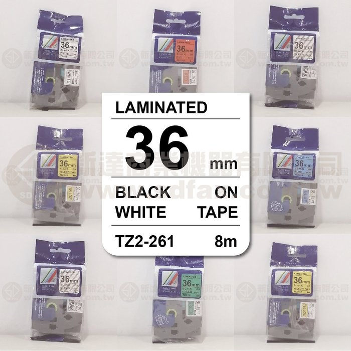 【費可斯】相容性護貝標籤帶36mm白底黑字(雷同TZ-261/TZe-261)適用: PT-9500PC含稅價