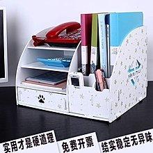 桌面辦公抽屜式文件架座機A4收納盒置物架桌上文具整理儲物箱塑料JY