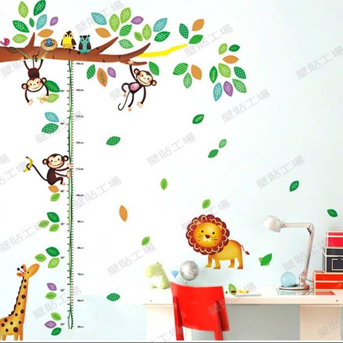 壁貼工場-可超取需裁剪 三代特大尺寸壁貼 壁貼   貼紙 牆貼室內佈置 動物 長頸鹿 身高尺  DLX6028