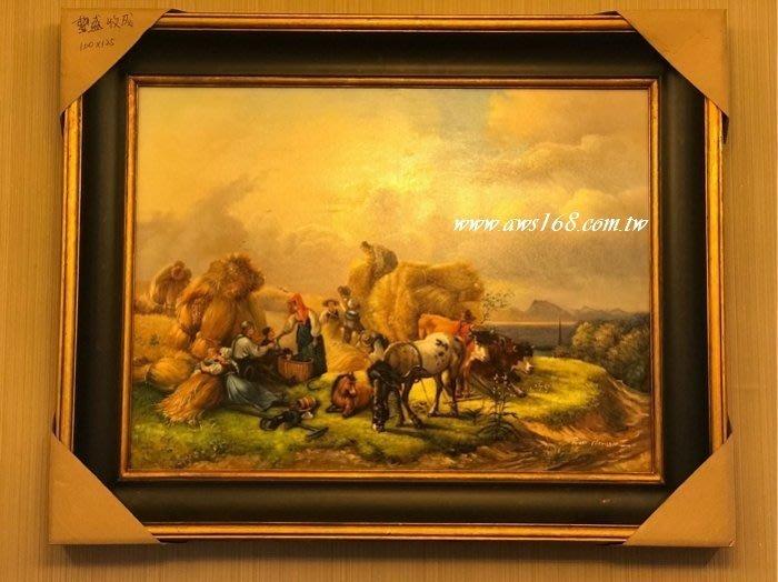 大豐收大油畫大豐收-遍地黃金 滿載而歸~純手工彩繪